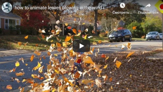 how to animate leaves blowing in the wind in blender 2.8