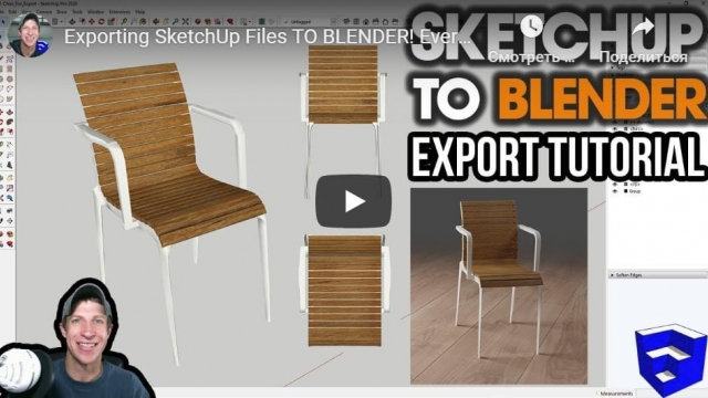 Exporting SketchUp Files TO BLENDER