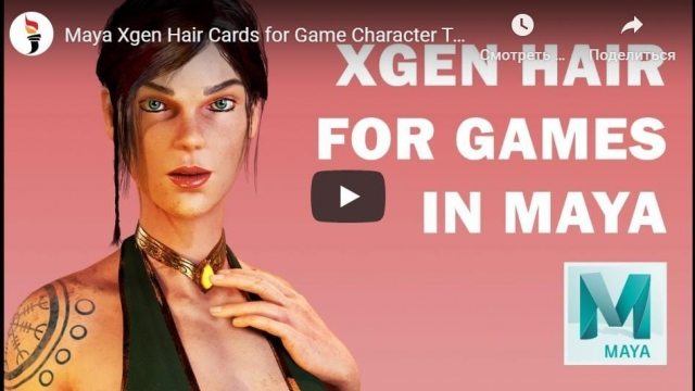 Maya Xgen Hair Cards for Game Character Tutorial