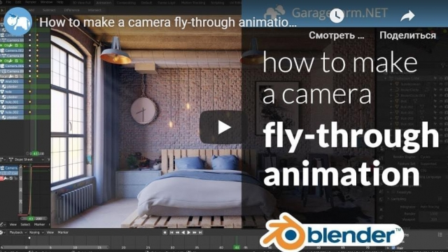 How to make a camera fly-through animation in blender 2.8 tutorial