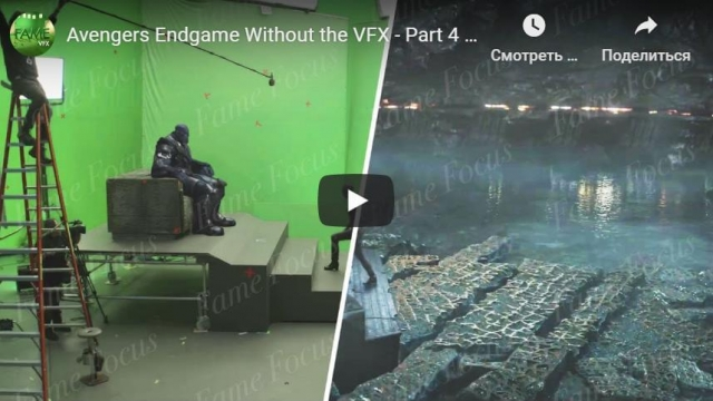 Avengers Endgame Without the VFX