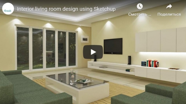 Interior living room design using Sketchup