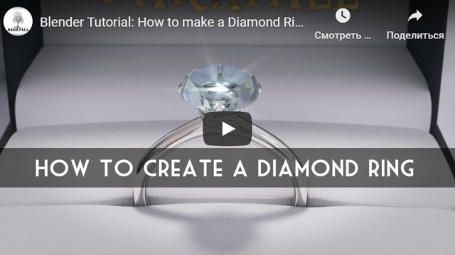 Blender Tutorial: How to make a Diamond Ring