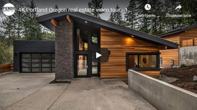 Portland Oregon real estate video tour