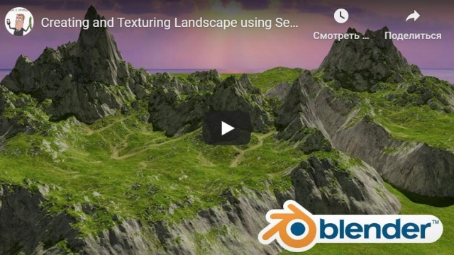 Creating and Texturing Landscape using Separate RGB node Blender 2.8
