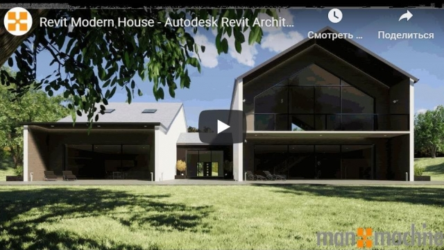 Revit Modern House - Autodesk Revit Architecture 2019 Demonstration