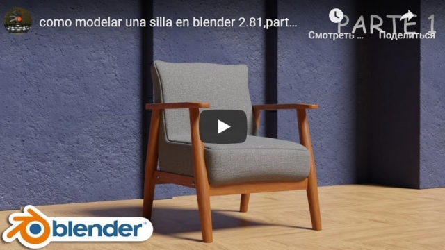 tutorial blender 2.8