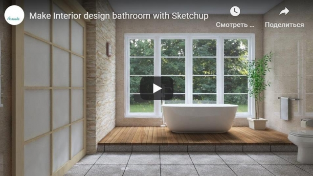 Make Interior design bathroom with Sketchup