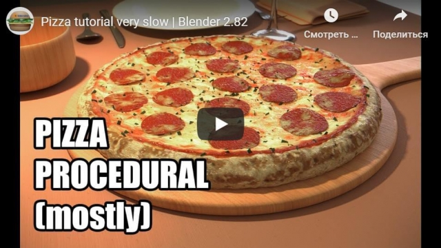 Pizza tutorial very slow | Blender 2.82