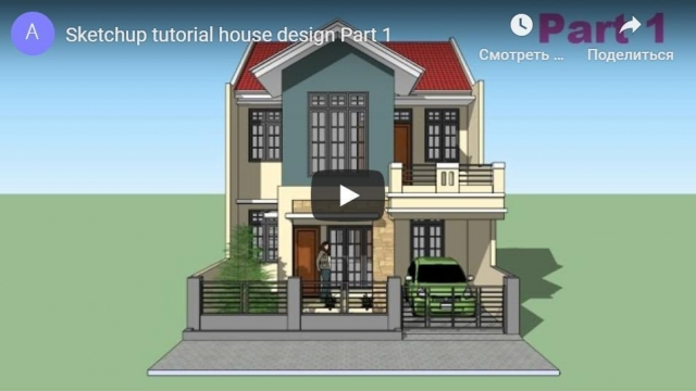 Sketchup tutorial house design