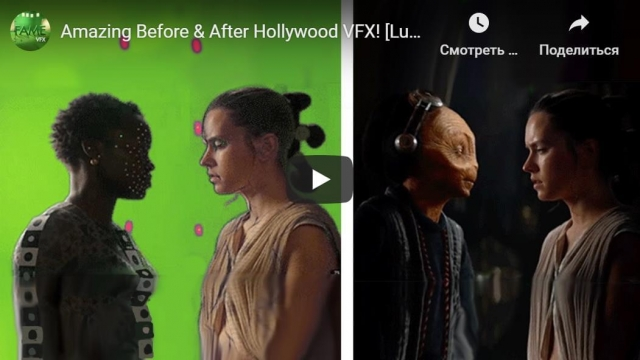 Amazing Before & After Hollywood VFX! [Lucas Arts, DNEG Stereo, Iloura]
