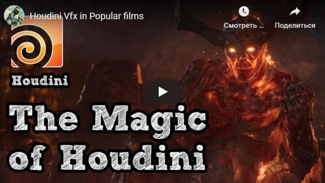 Houdini Vfx in Popular films