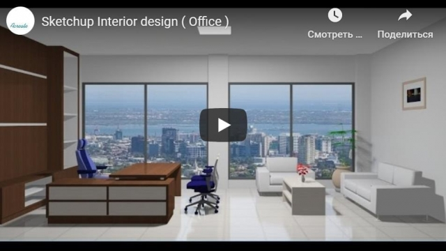 Sketchup Interior design ( Office )