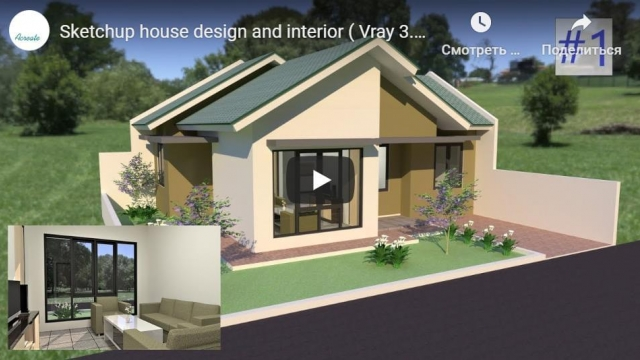 Sketchup house design and interior ( Vray 3.4 render )