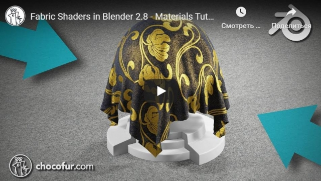 Fabric Shaders in Blender 2.8 - Materials Tutorial (Eevee)