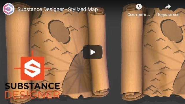 Substance Designer - Stylized Map