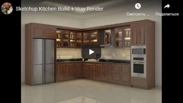 Sketchup Kitchen Build + Vray Render