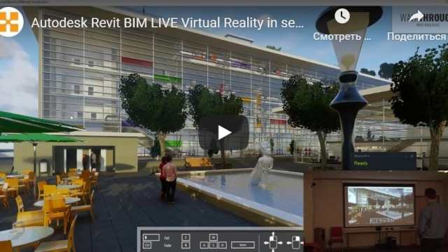 Autodesk Revit BIM LIVE Virtual Reality in seconds with Enscape
