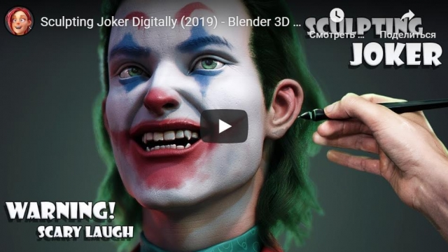 Sculpting Joker Digitally - Blender 3D Timelapse