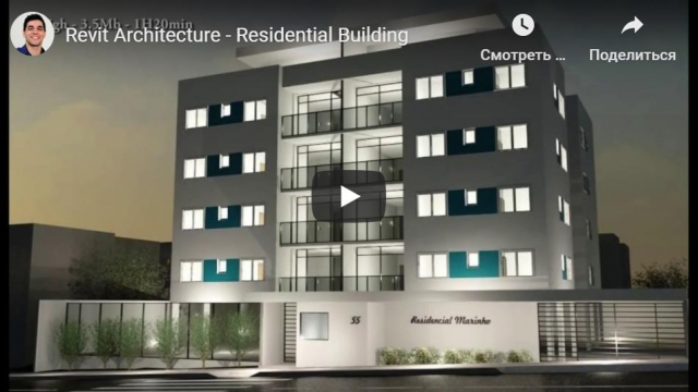 Revit Architecture - Residential Building