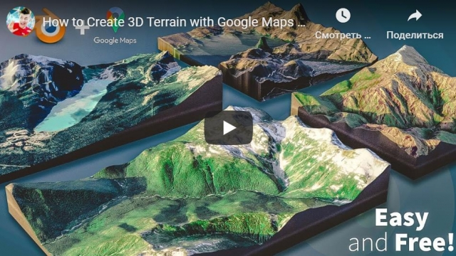 How to Create 3D Terrain with Google Maps and Blender!