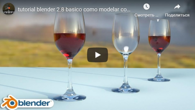 tutorial blender 2.8 glass of wine