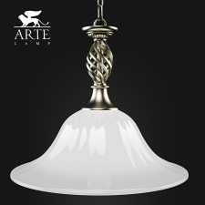 Arte Lamp Cameroon Kitchen Lamp